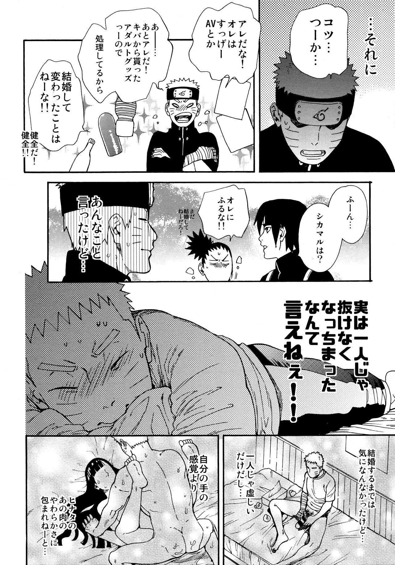 Tsuyo Gari, Dakishimete 18