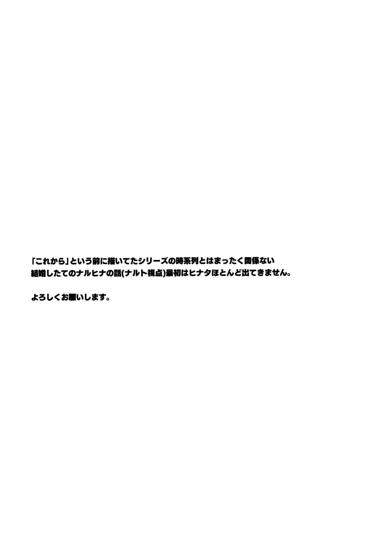Tsuyo Gari, Dakishimete 1
