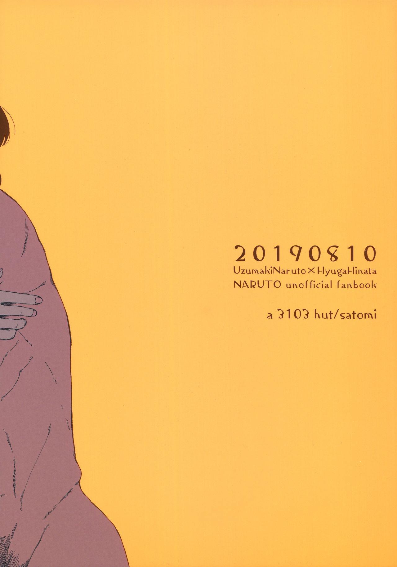 Tsuyo Gari, Dakishimete 41
