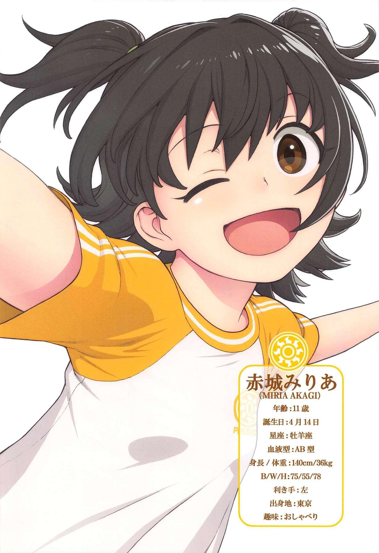 [DECOPPACHI (Hidiri Rei)] IDOL TO (OCHINCHIN DE) ASOBOU! (THE IDOLM@STER CINDERELLA GIRLS) 16