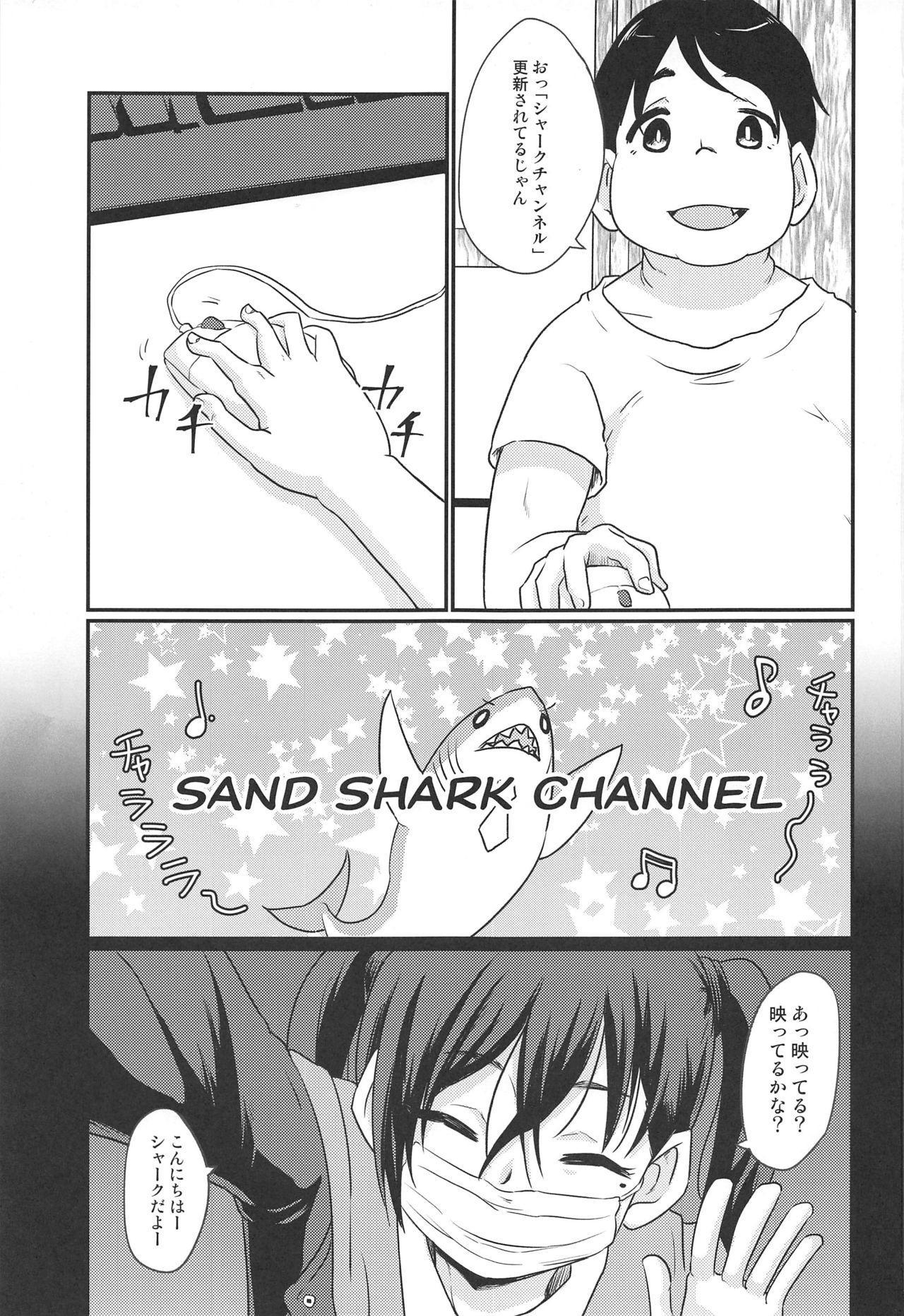 Akira-chan no Nama Satsuei 1