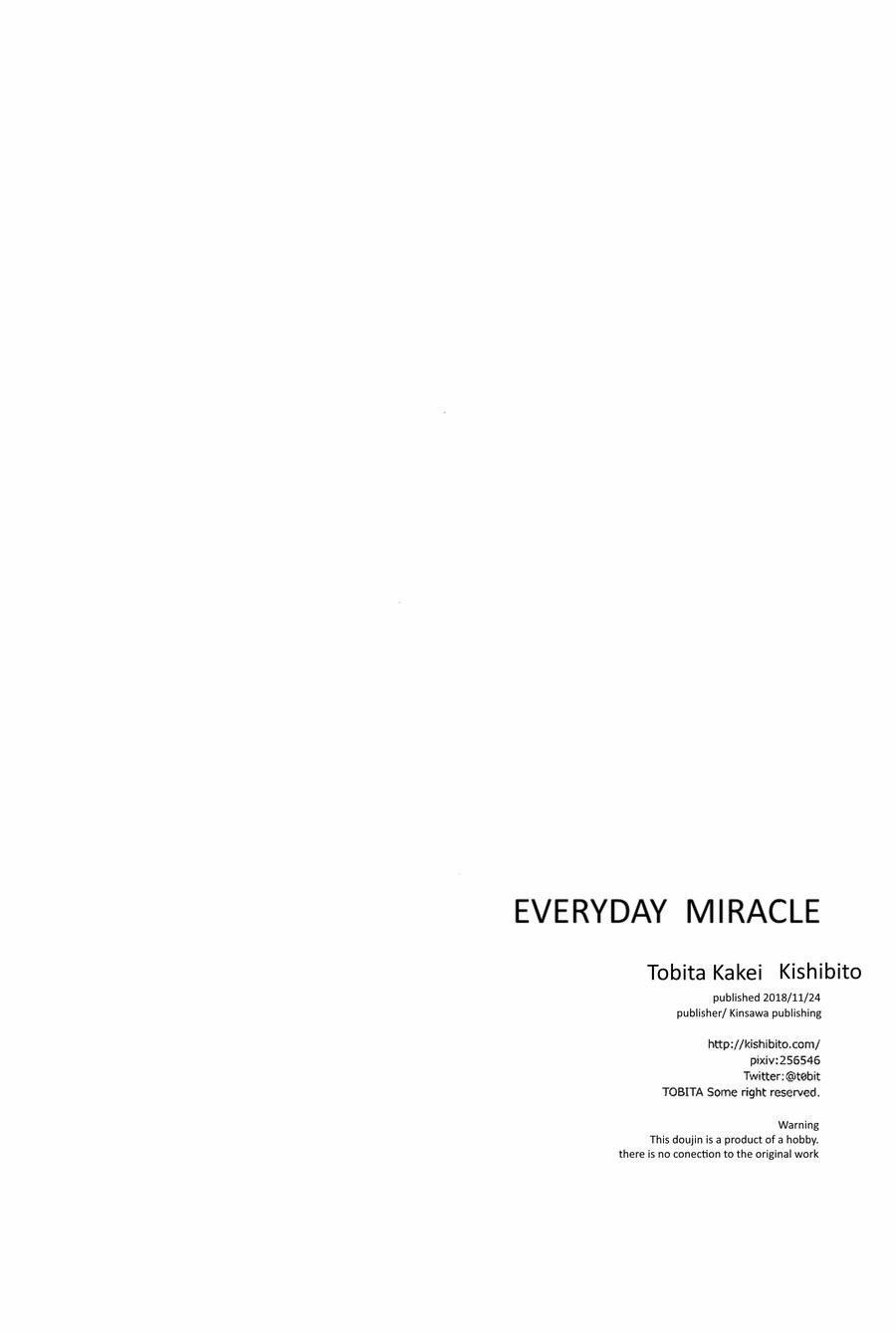 Kiseki no arifure | Everyday Miracles 32