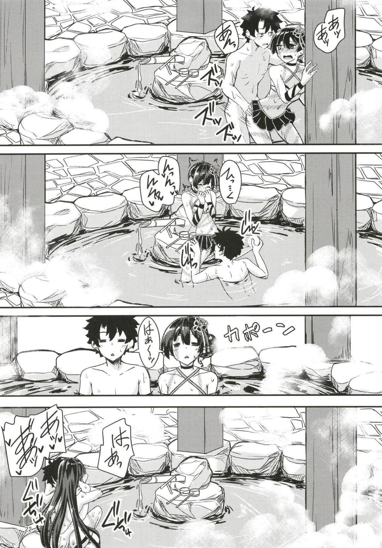 Paraiso Chii-chan to Yukemuri de Hawawa! 20