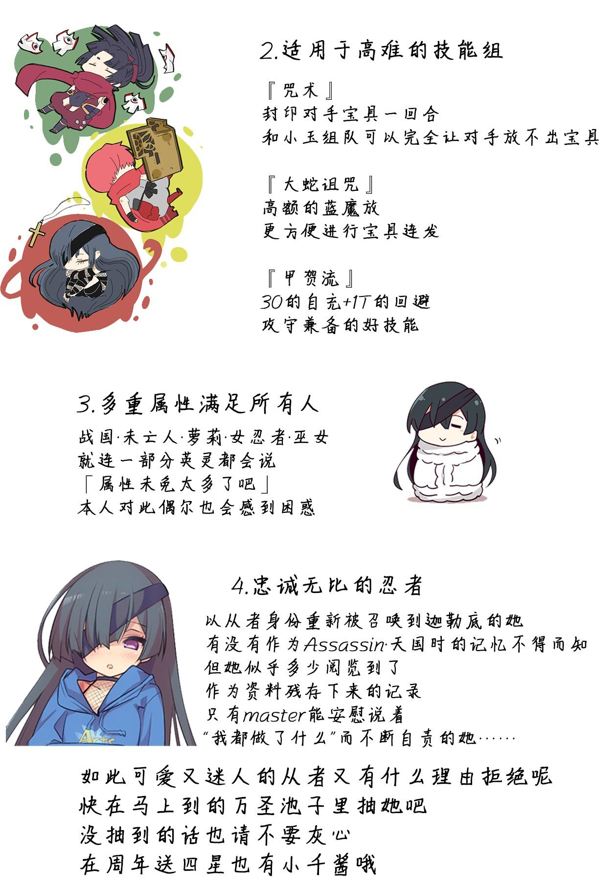 Paraiso Chii-chan to Yukemuri de Hawawa! 26