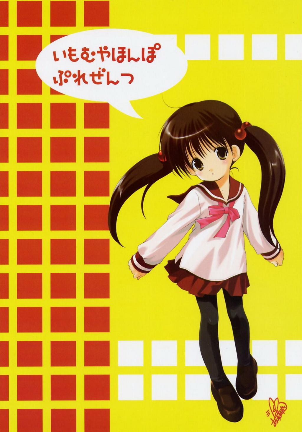 Moko-chan no Hon 13