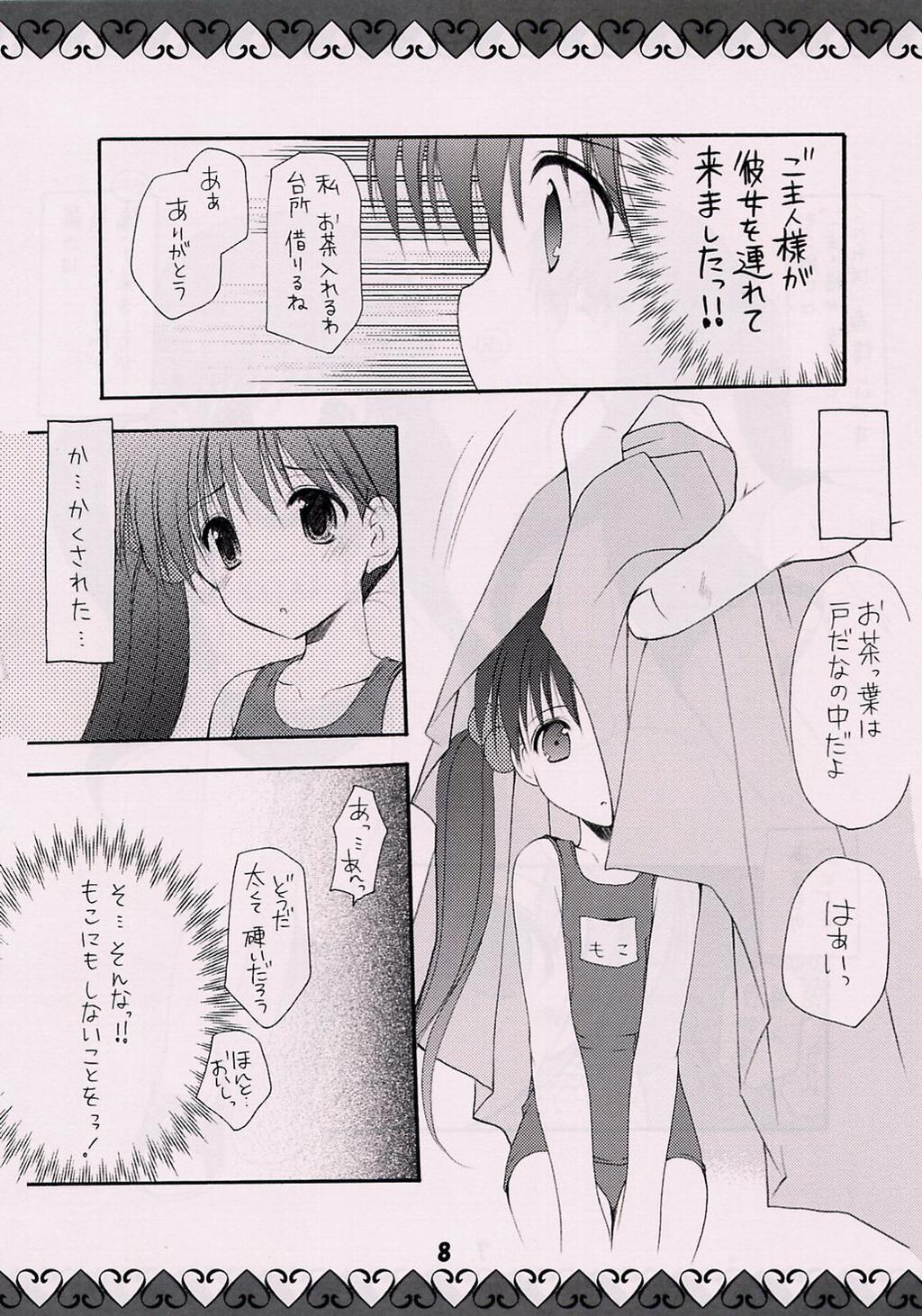 Moko-chan no Hon 6