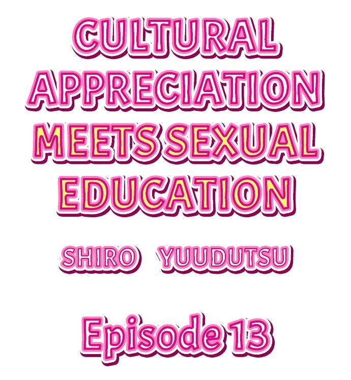 [Yuuzu Tsushiro] Nininbaori wa Saikou no (Sex ga Dekiru) Ibunka Kouryuu desu | Cultural Appreciation Meets Sexual Education Ch.1-15 [English] [Ongoing] 109