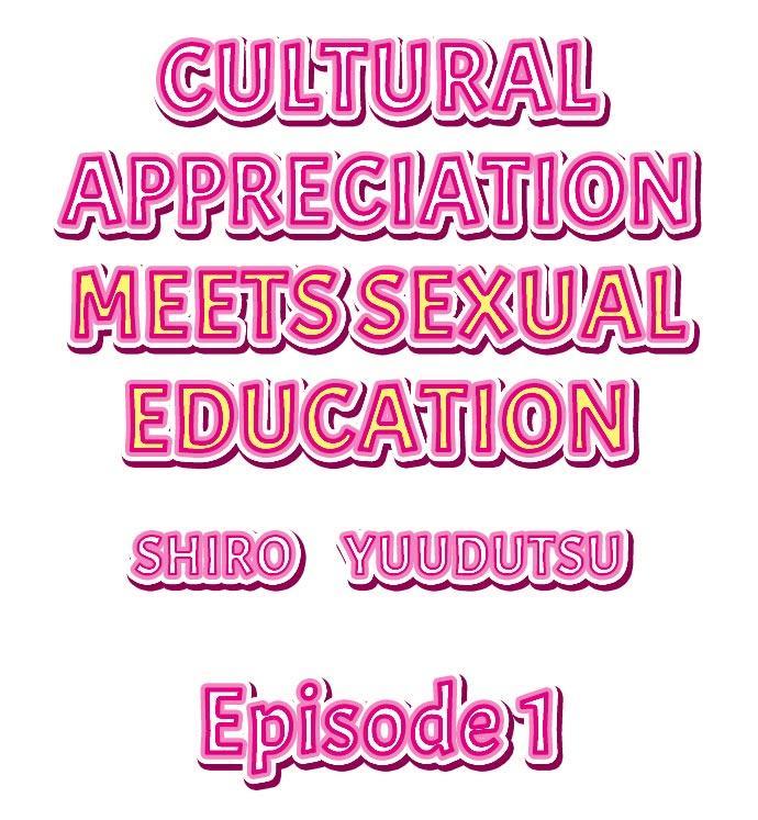 [Yuuzu Tsushiro] Nininbaori wa Saikou no (Sex ga Dekiru) Ibunka Kouryuu desu | Cultural Appreciation Meets Sexual Education Ch.1-15 [English] [Ongoing] 1