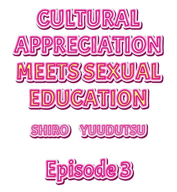 [Yuuzu Tsushiro] Nininbaori wa Saikou no (Sex ga Dekiru) Ibunka Kouryuu desu | Cultural Appreciation Meets Sexual Education Ch.1-15 [English] [Ongoing] 19