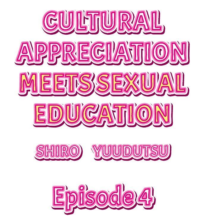 [Yuuzu Tsushiro] Nininbaori wa Saikou no (Sex ga Dekiru) Ibunka Kouryuu desu | Cultural Appreciation Meets Sexual Education Ch.1-15 [English] [Ongoing] 28