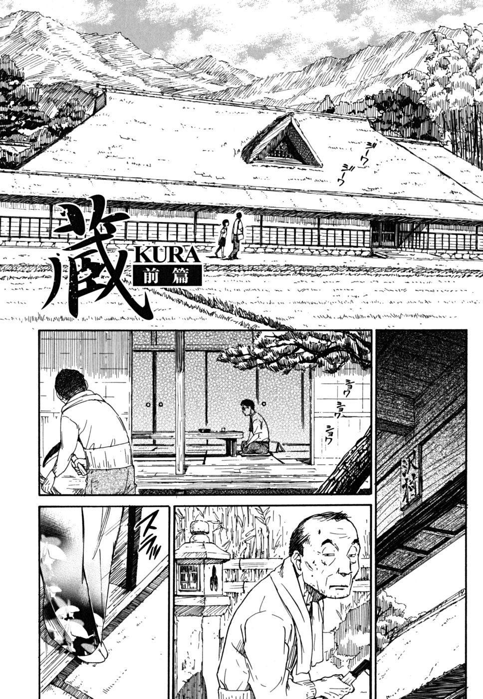Shoujo Material 161