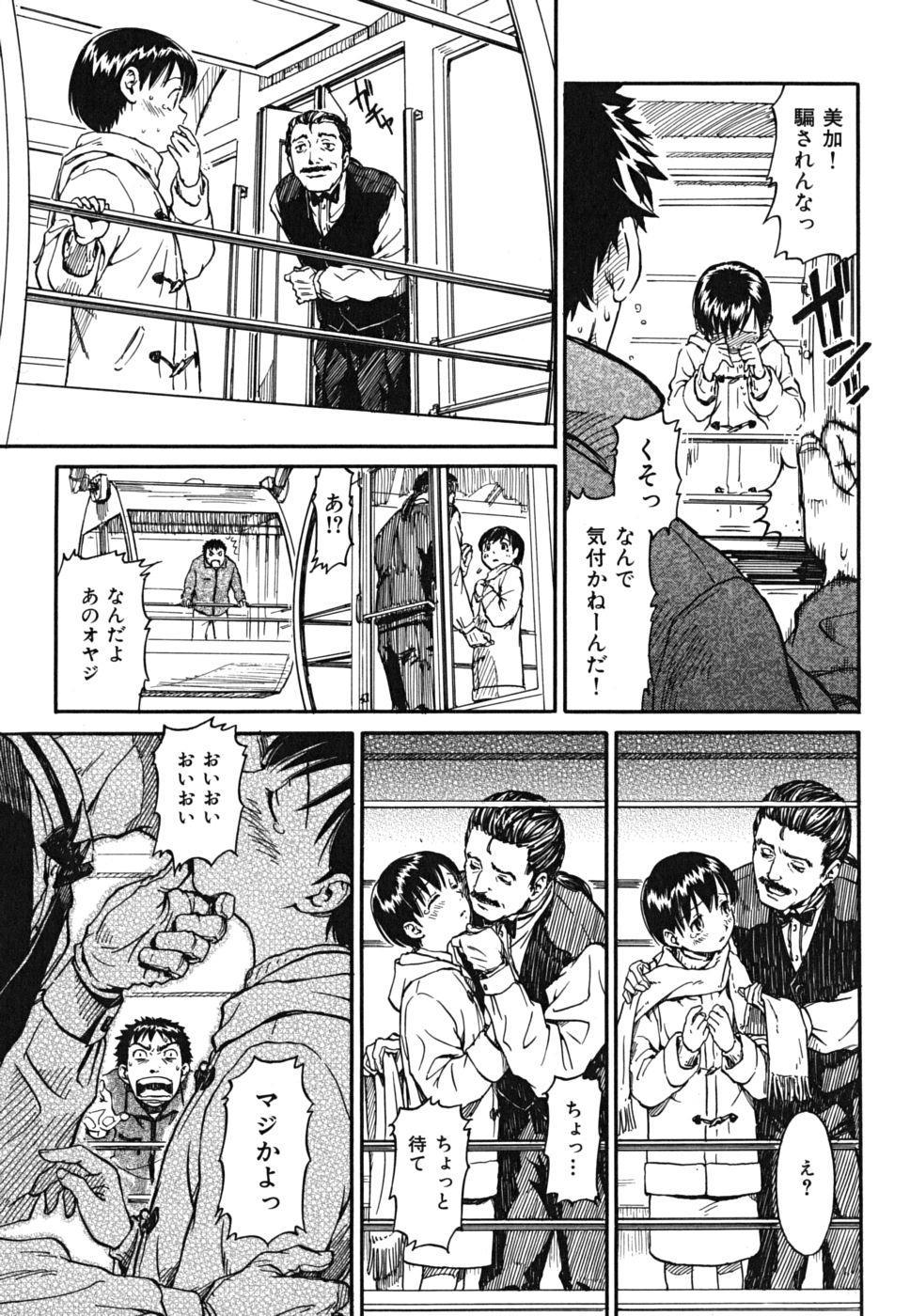 Shoujo Material 88