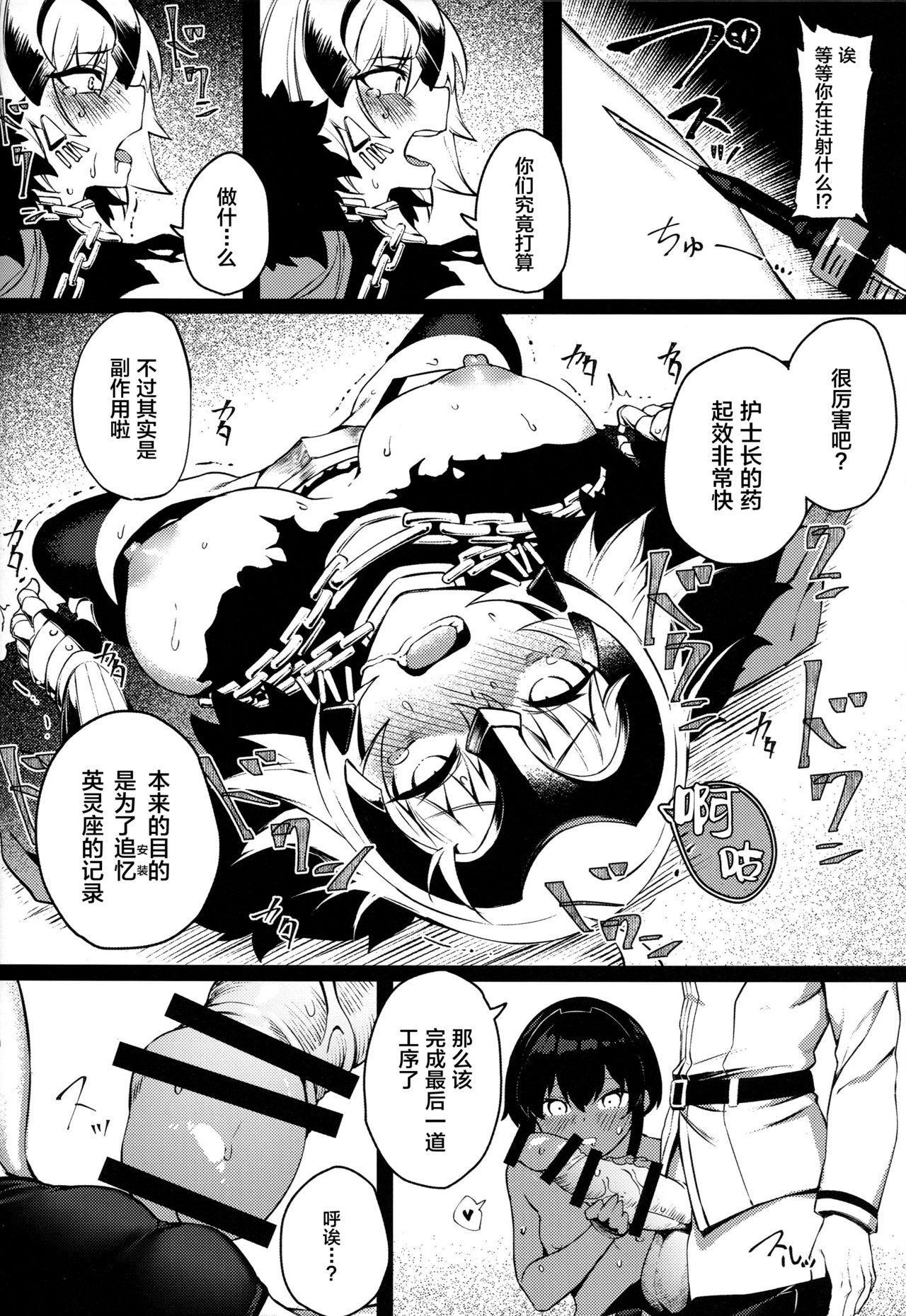 Tensei Jeanne Master Chinpo de Mashou Ochi 6