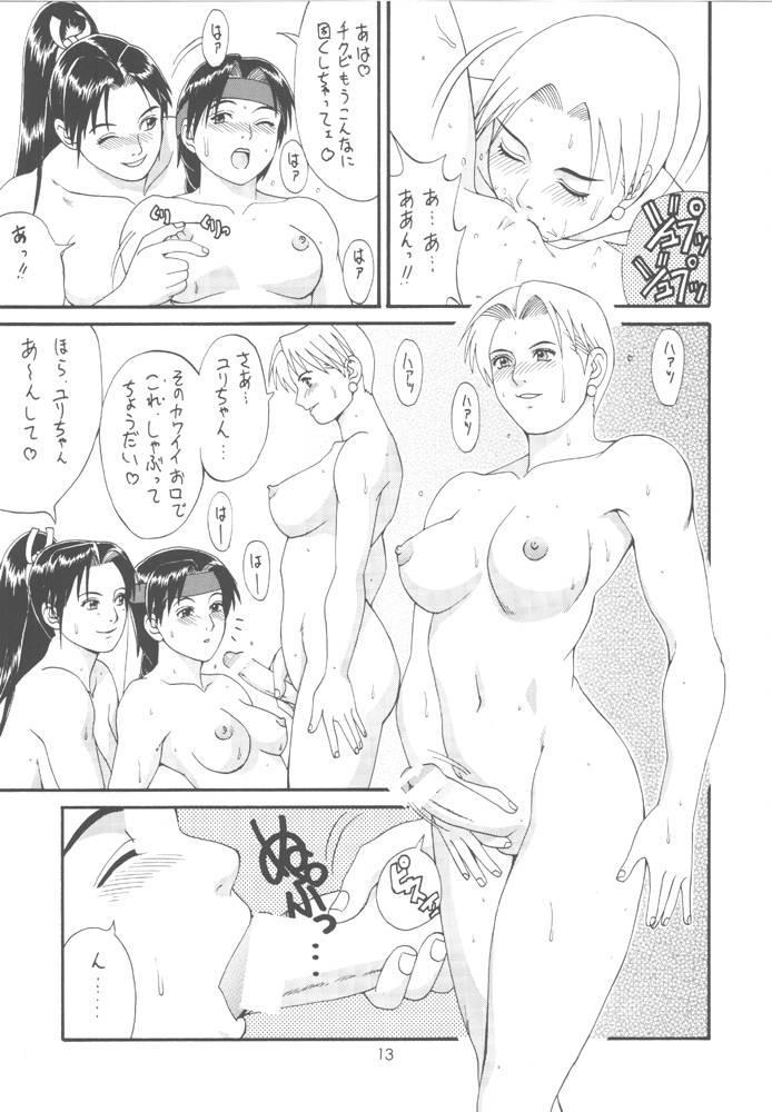 The Yuri & Friends '98 10