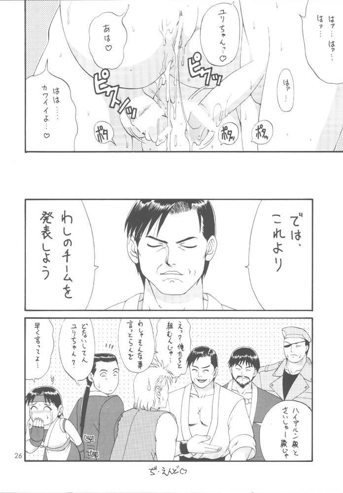The Yuri & Friends '98 23