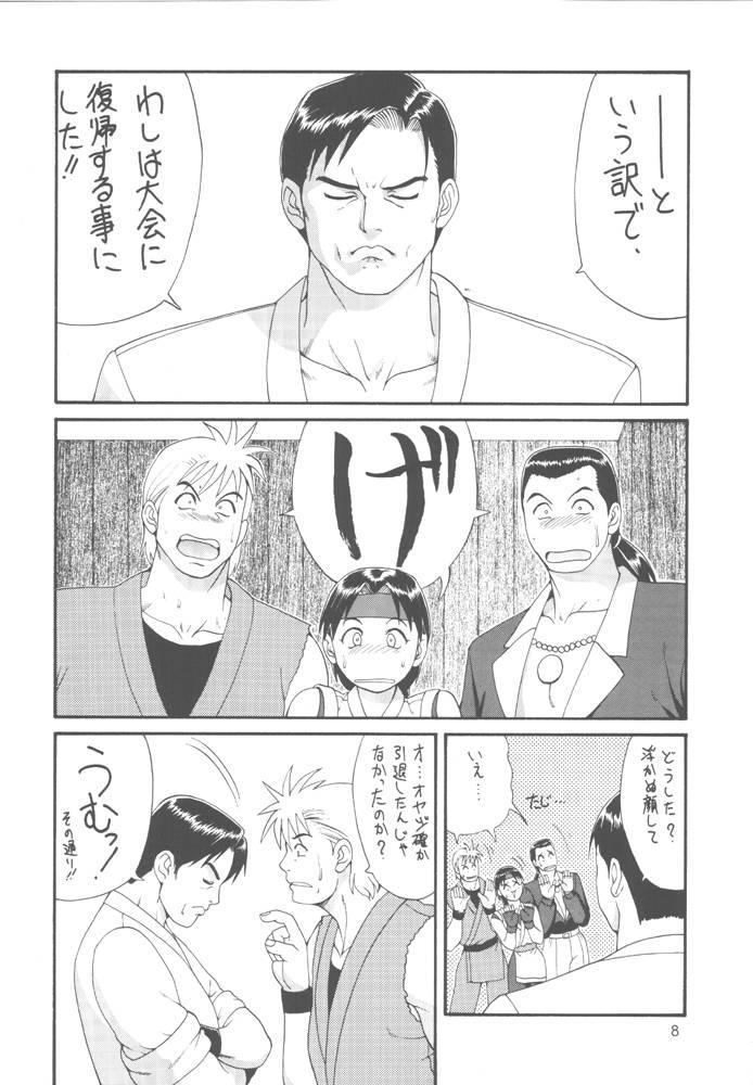 The Yuri & Friends '98 5