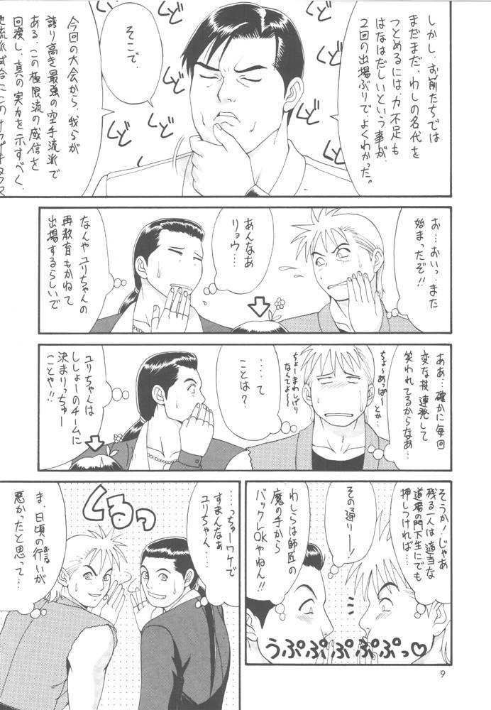 The Yuri & Friends '98 6