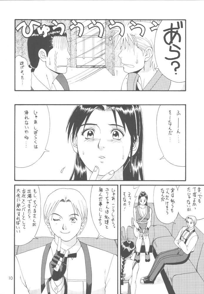 The Yuri & Friends '98 7