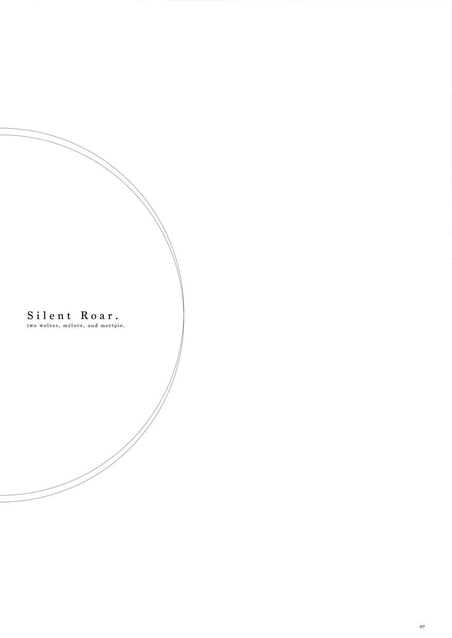 【WEB Sairoku】 Silent Roar【Shingeki no Kyojin】 5