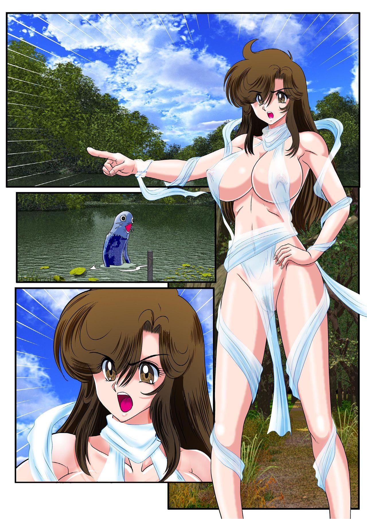 Fairy Saber Yuuko EP5 33