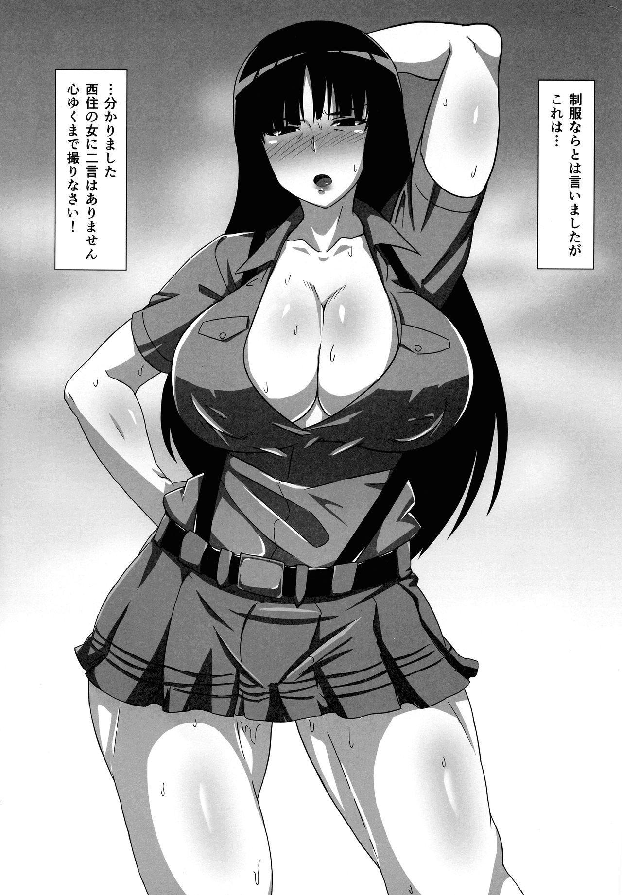 Rikukaikuu Konna Tokoro de xx Nante! 5