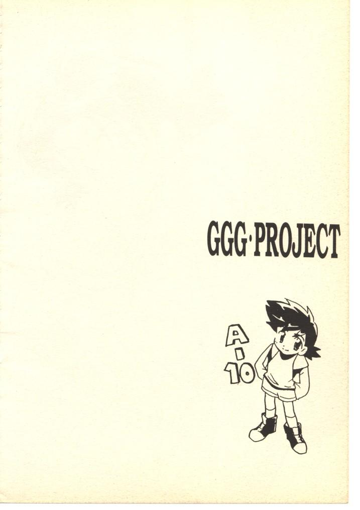 GGG PROJECT 4