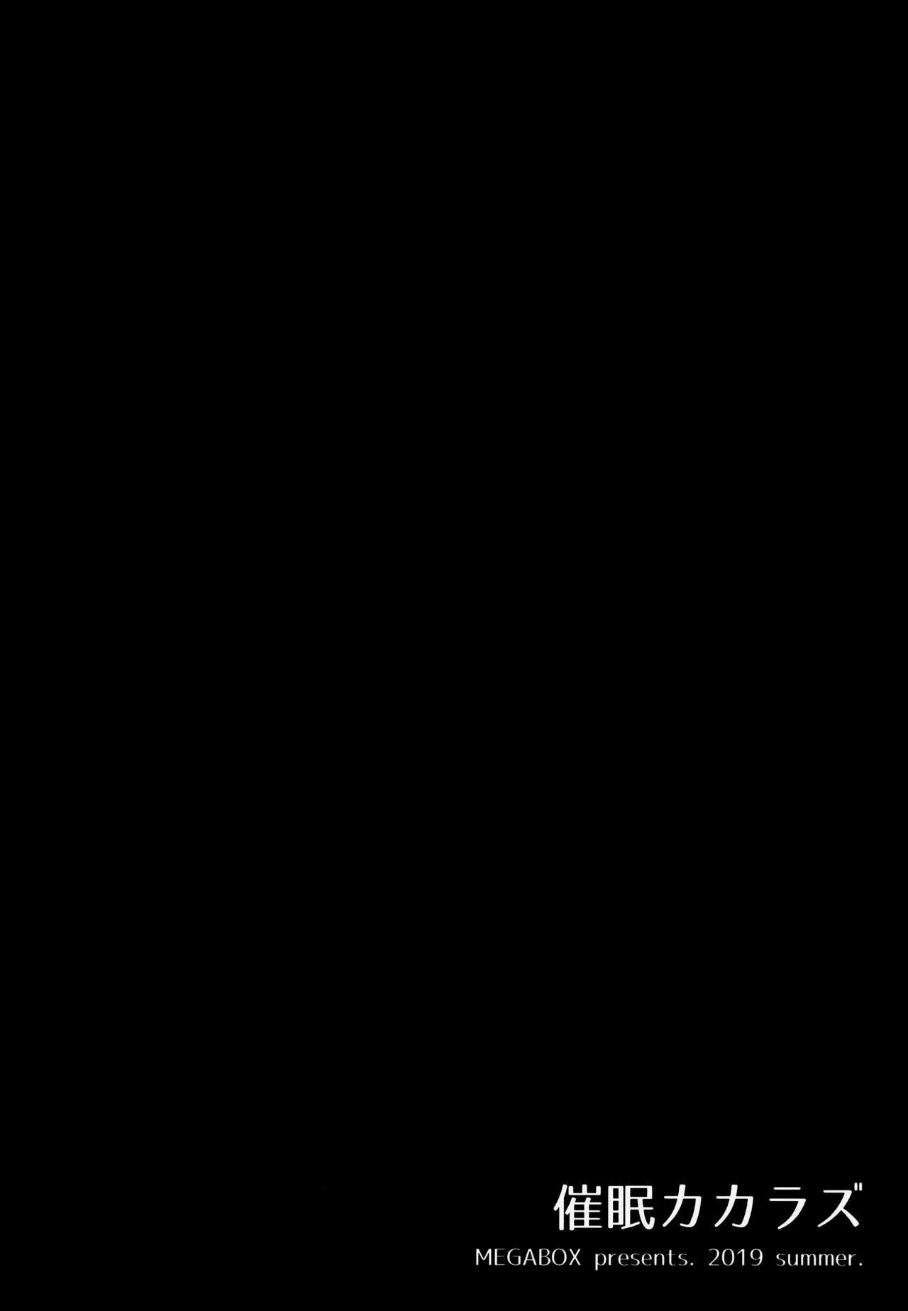 Saimin Kakarazu 28