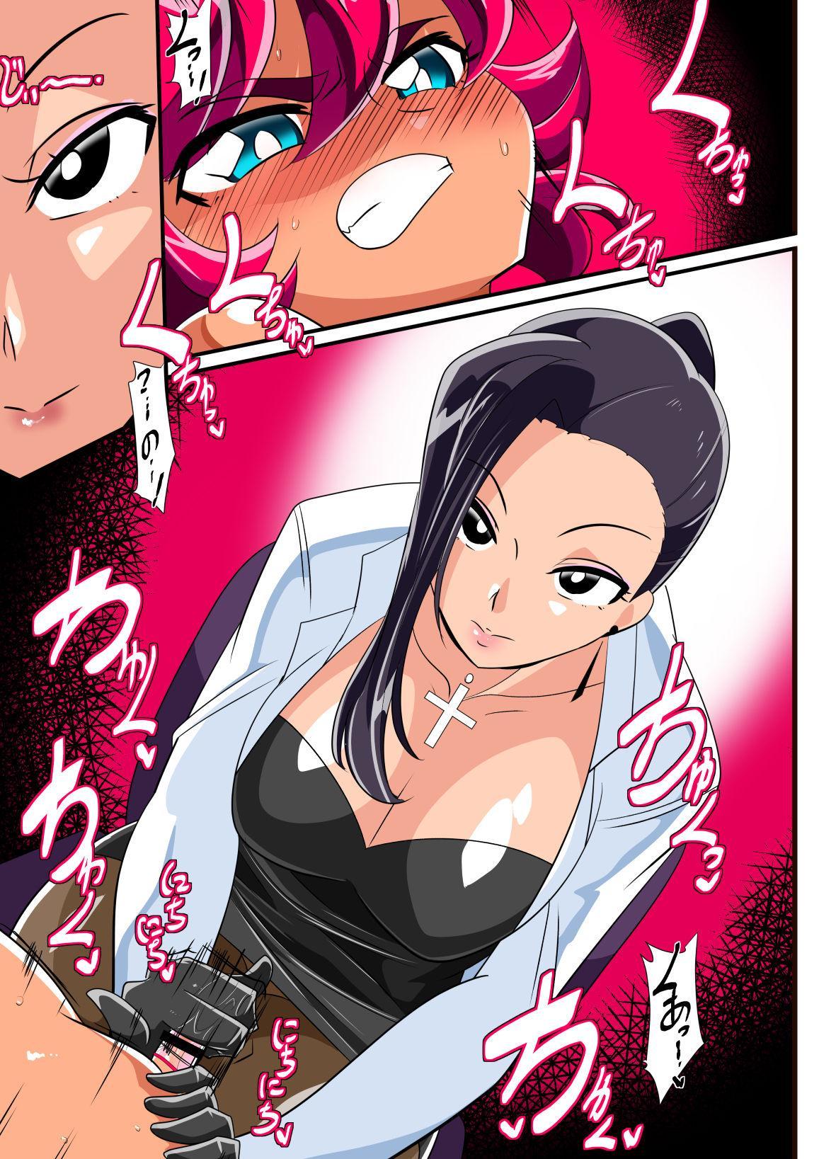 Hero no Yuuutsu Inran Rehabilitation Chuuhen 2