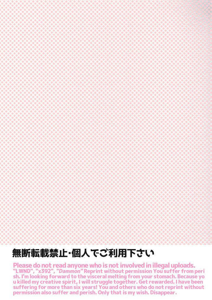 Futanari Osananajimi to Ore to Futanari Ojou-sama 1
