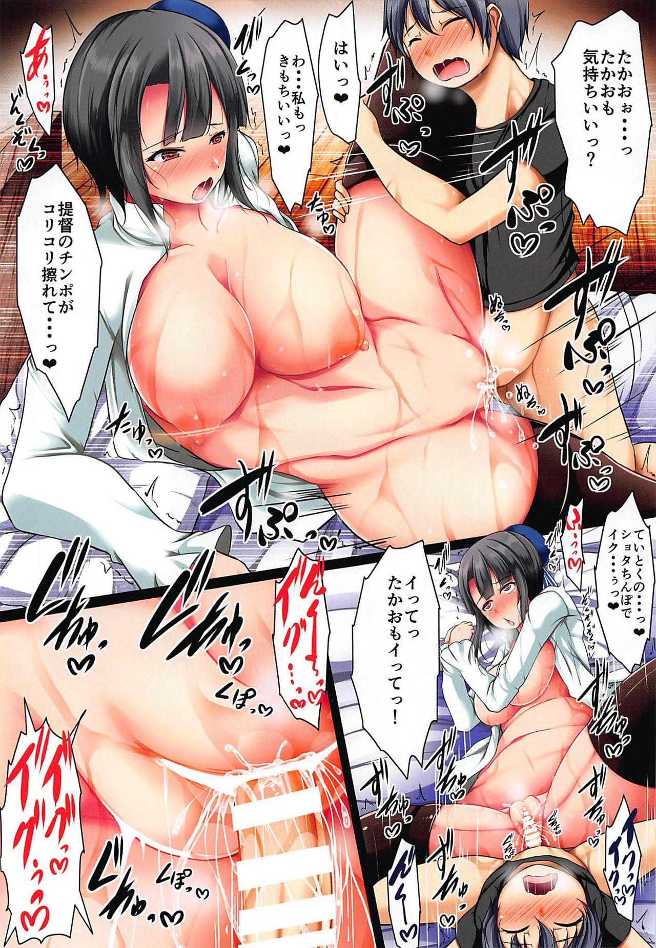 Shotakao 13