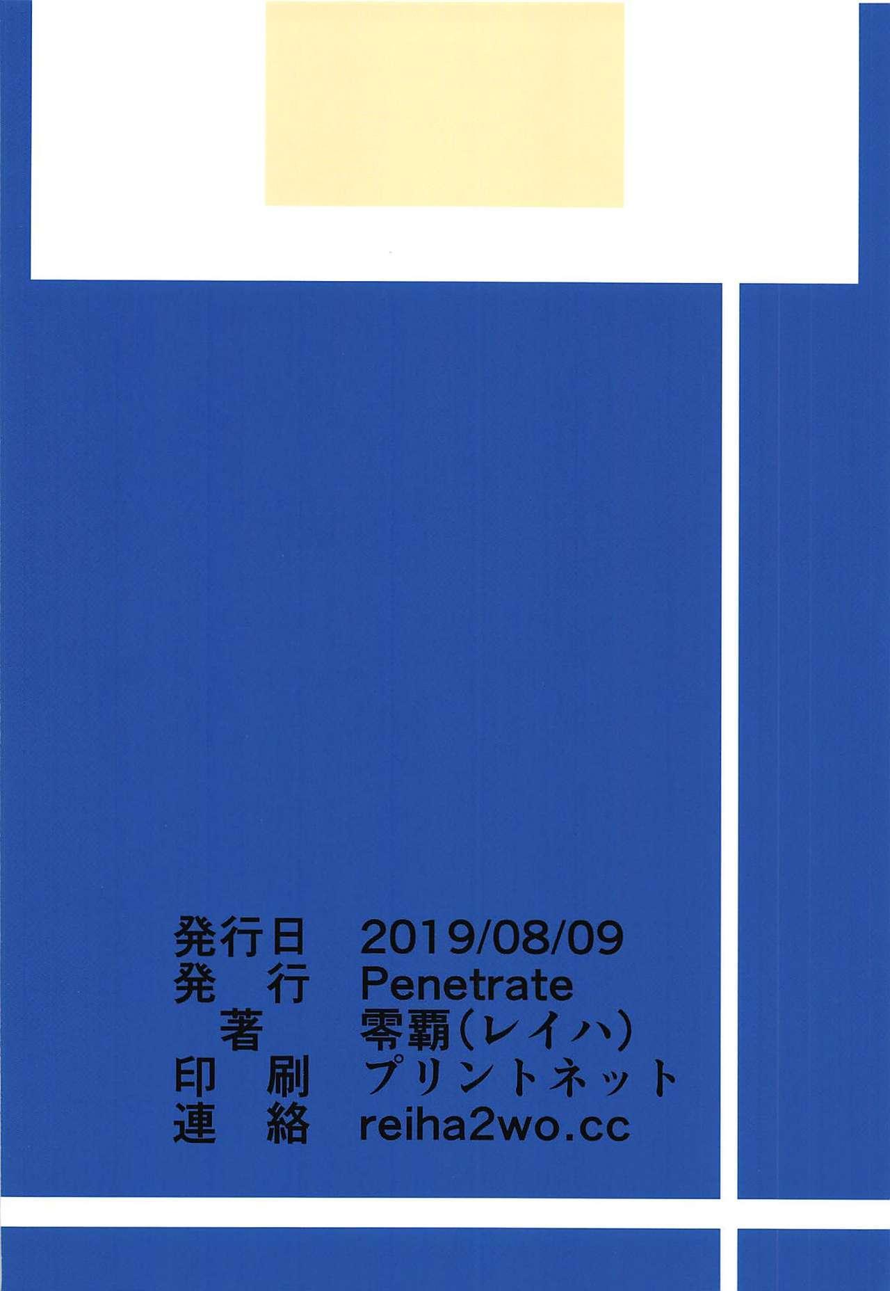 Shotakao 21