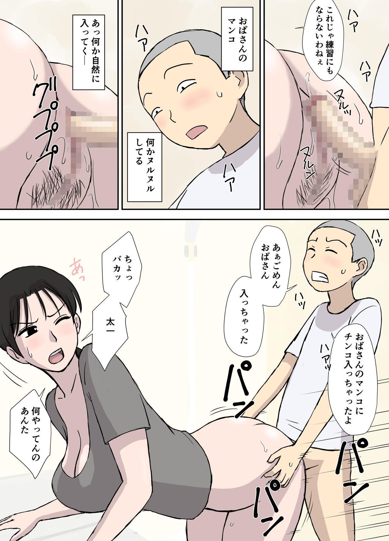Makezugirai no Kyouko-san 12