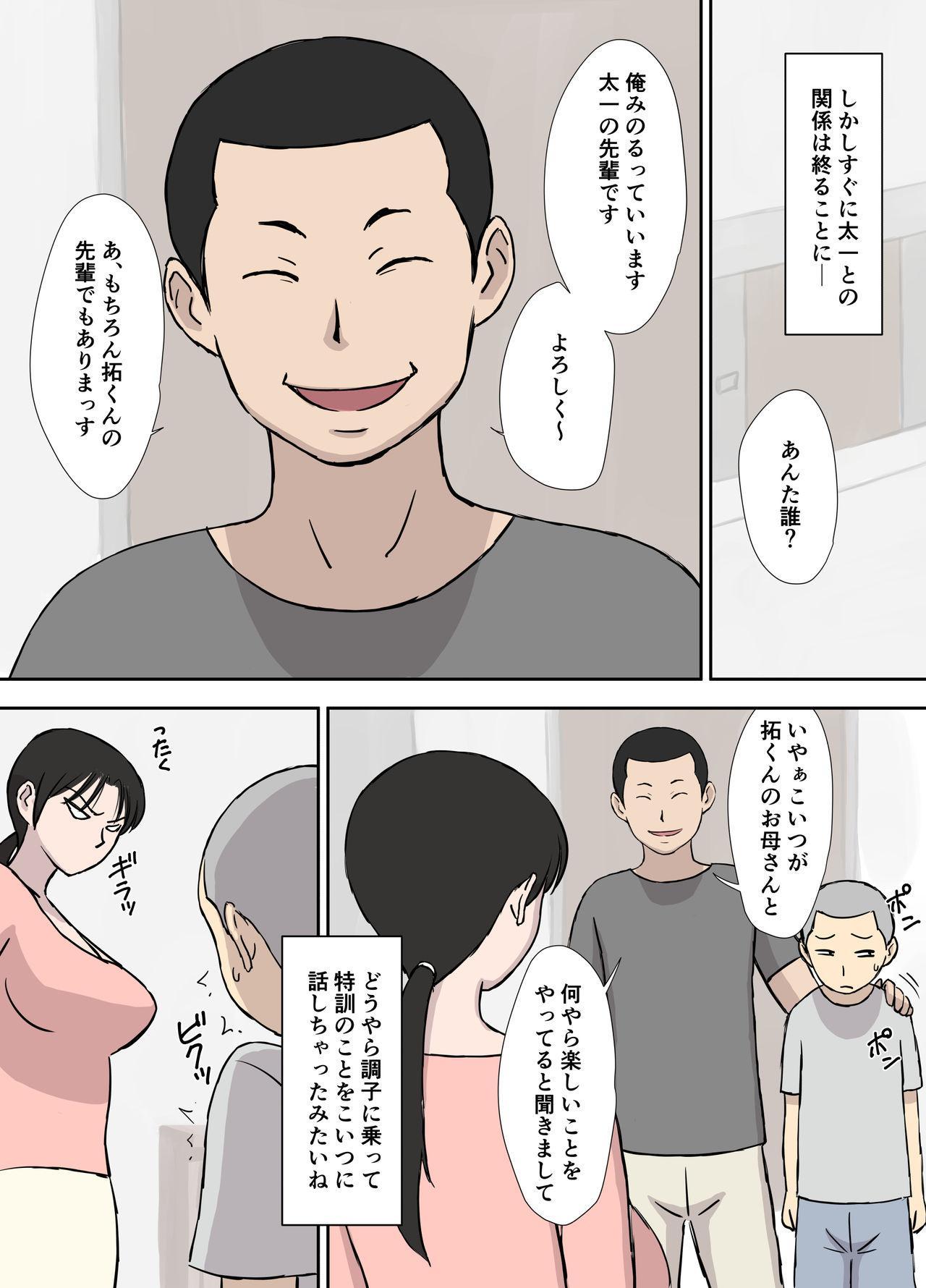 Makezugirai no Kyouko-san 15