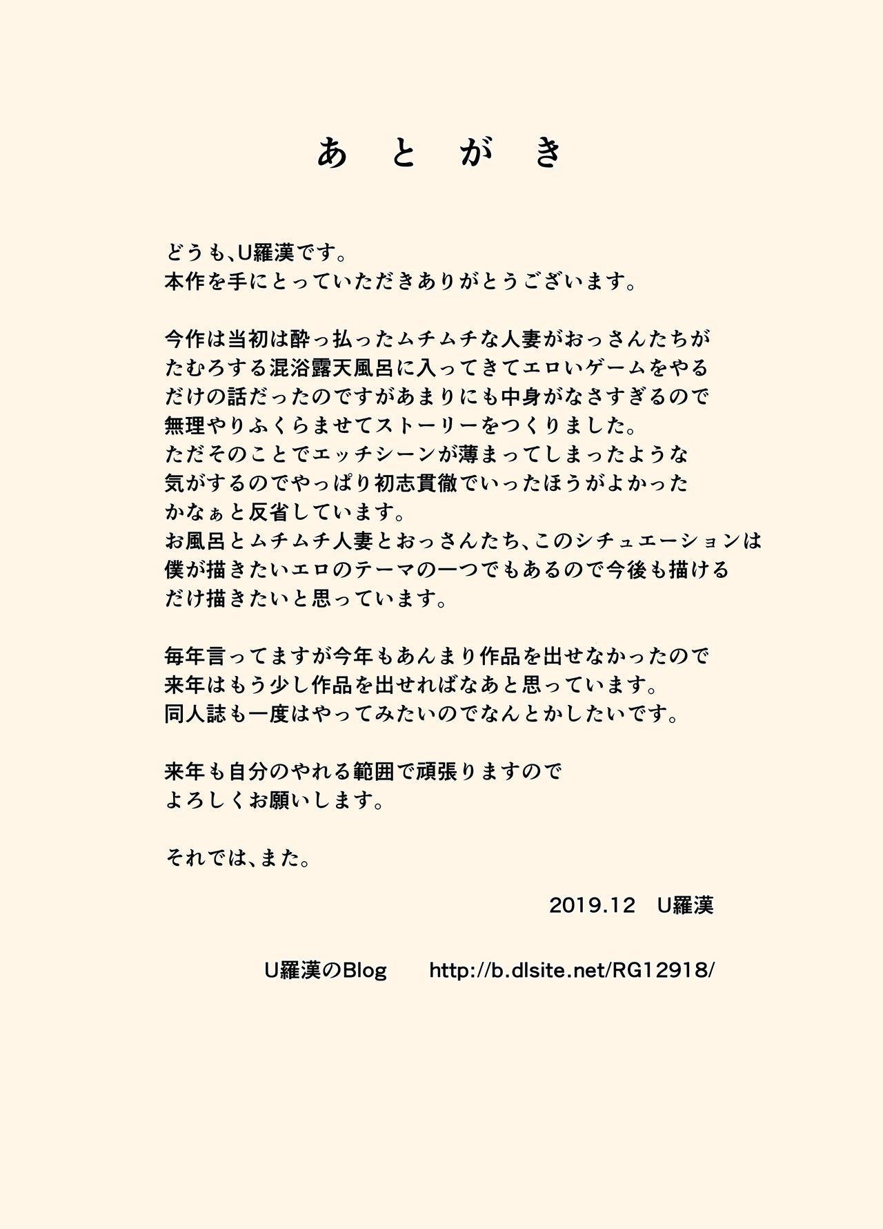 Makezugirai no Kyouko-san 38