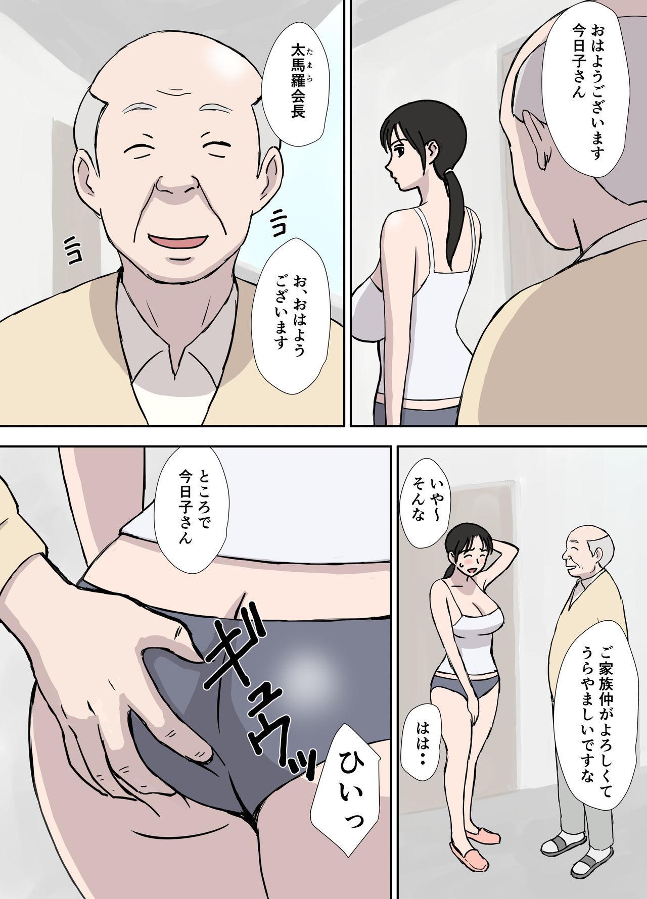 Makezugirai no Kyouko-san 3