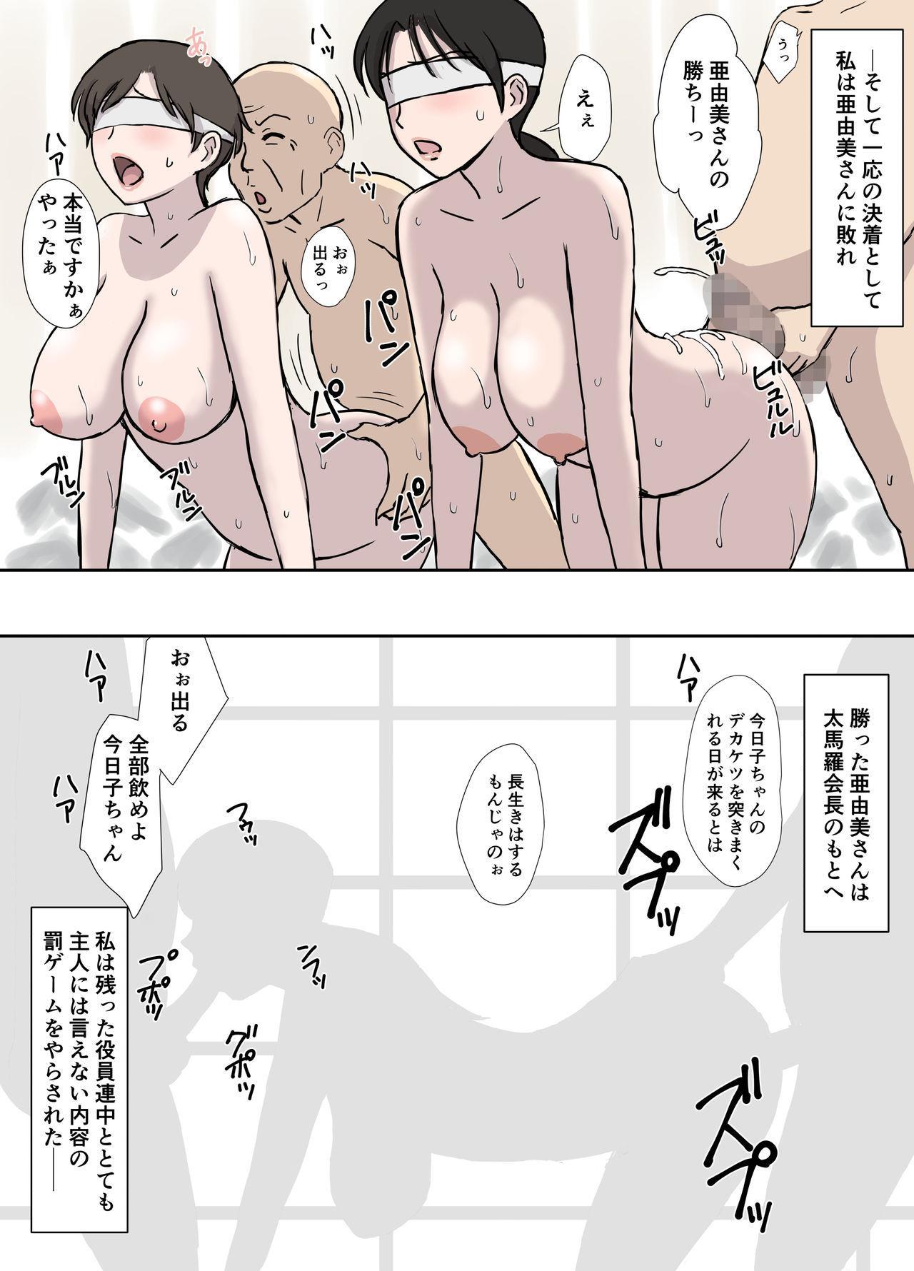 Makezugirai no Kyouko-san 8