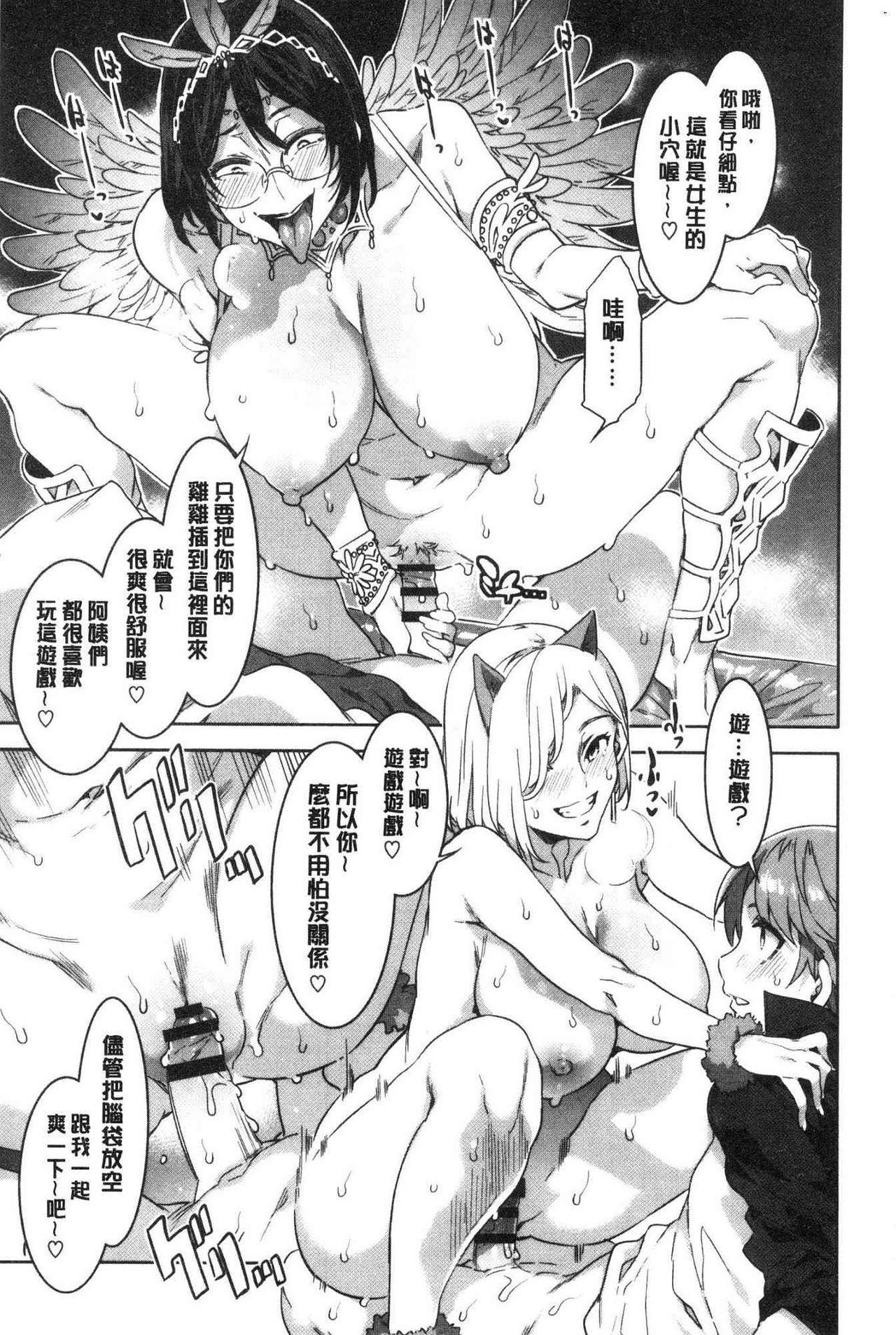 Shikiyoku INFINITE 111