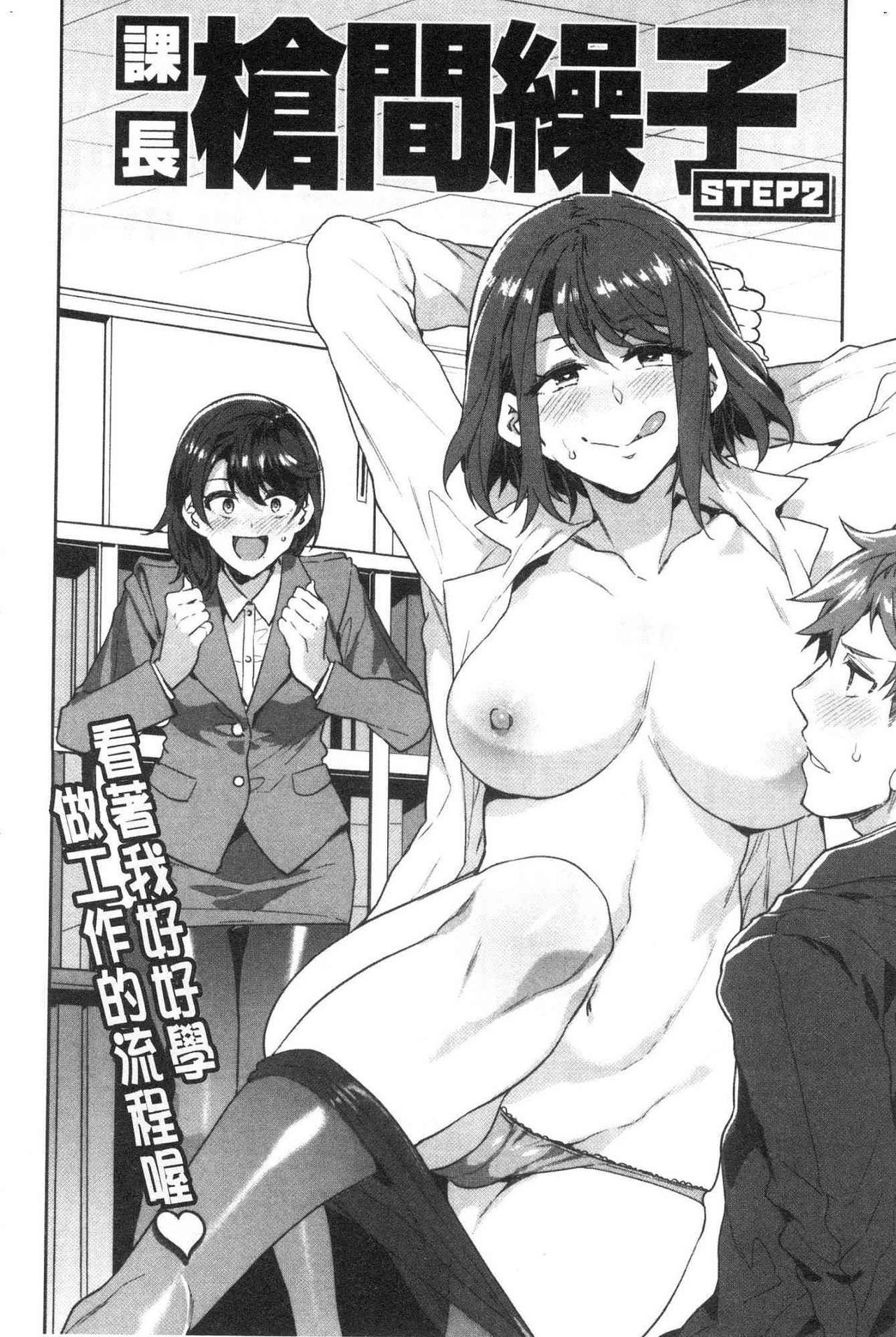 Shikiyoku INFINITE 118