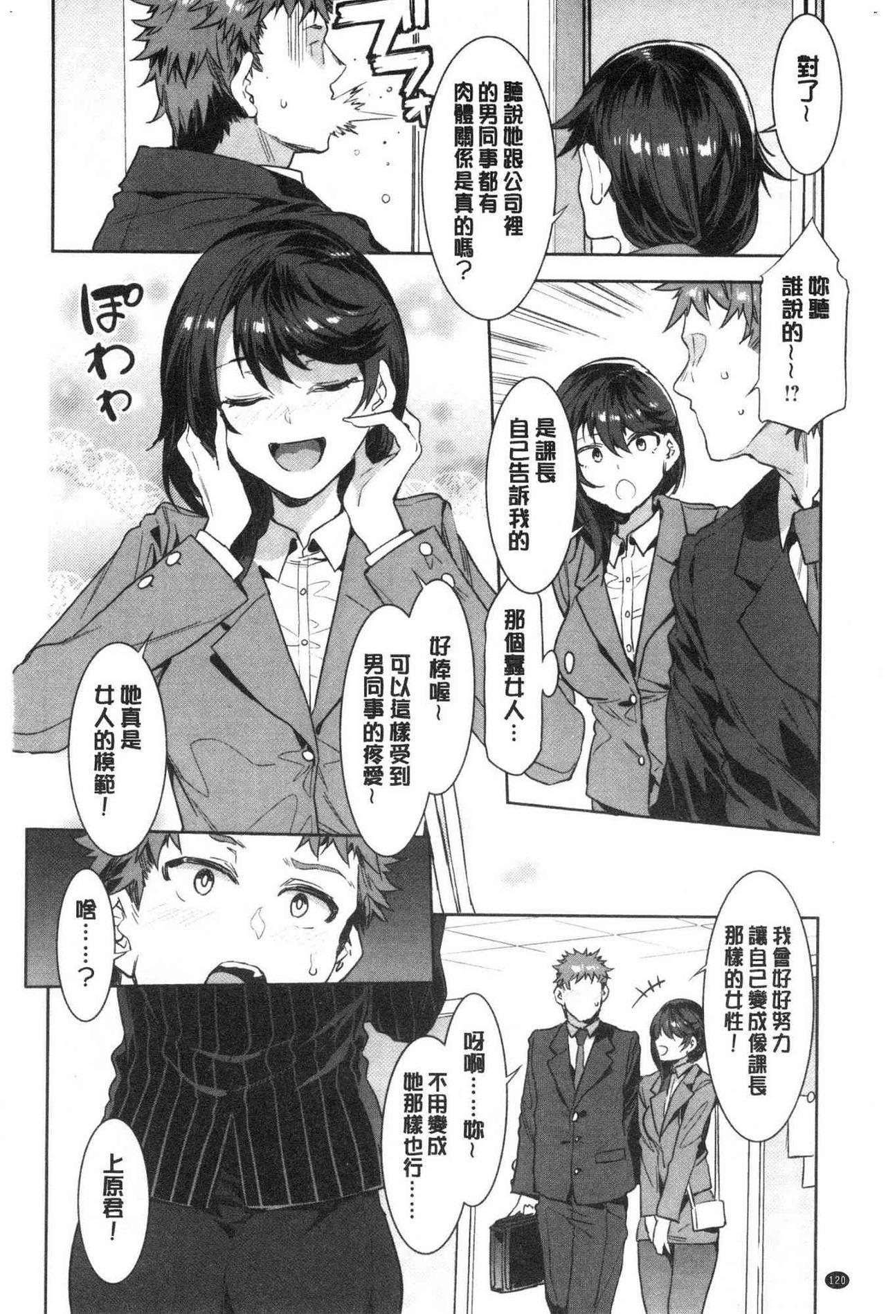 Shikiyoku INFINITE 120