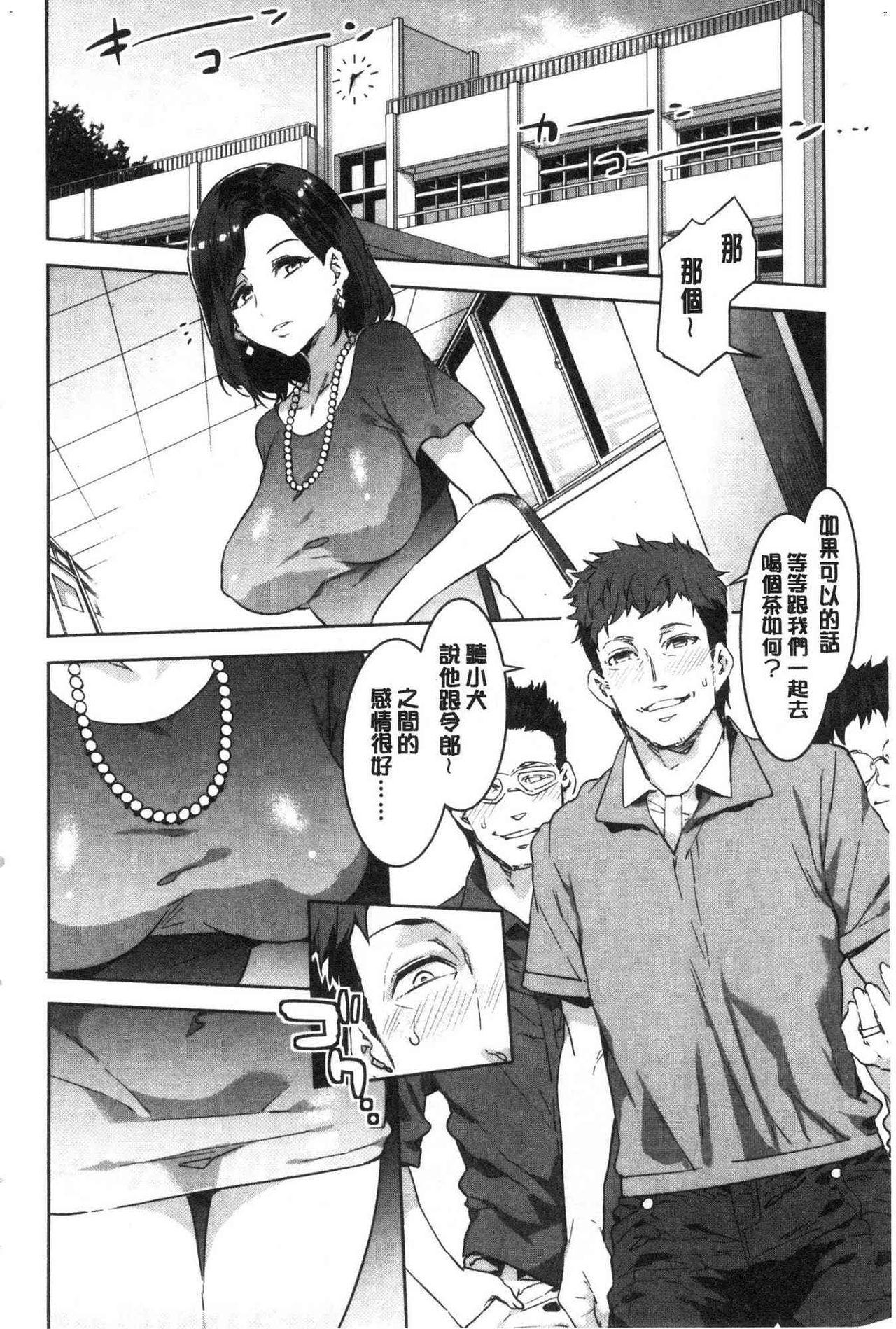 Shikiyoku INFINITE 134