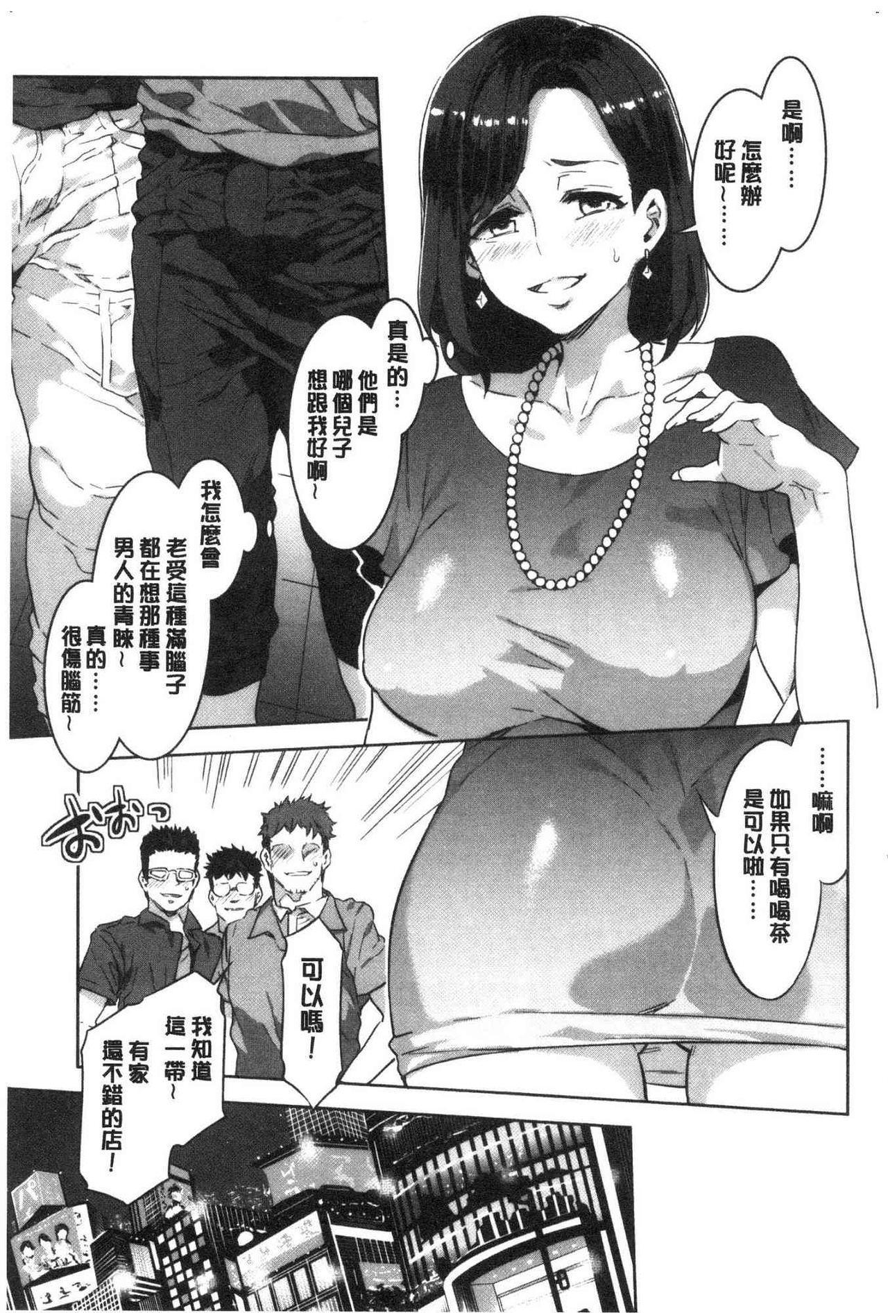 Shikiyoku INFINITE 135