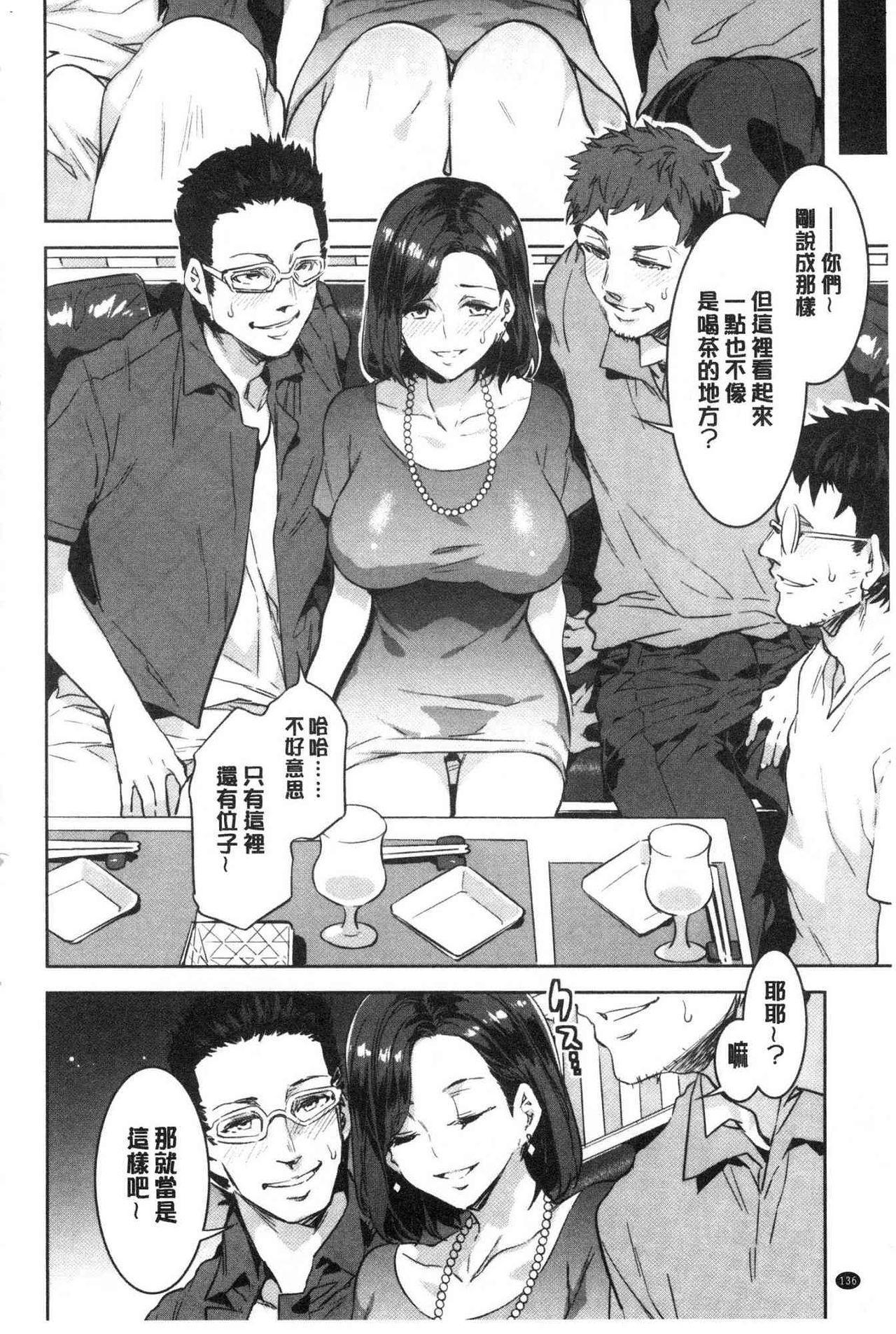 Shikiyoku INFINITE 136