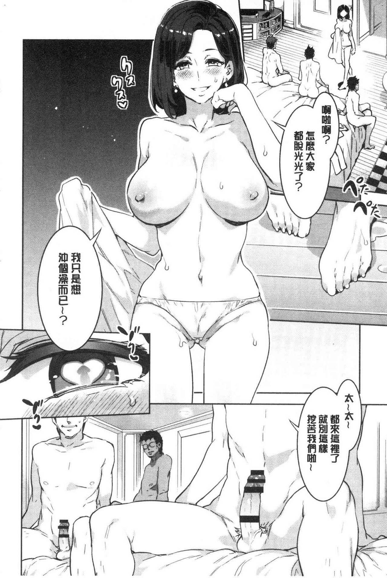 Shikiyoku INFINITE 142