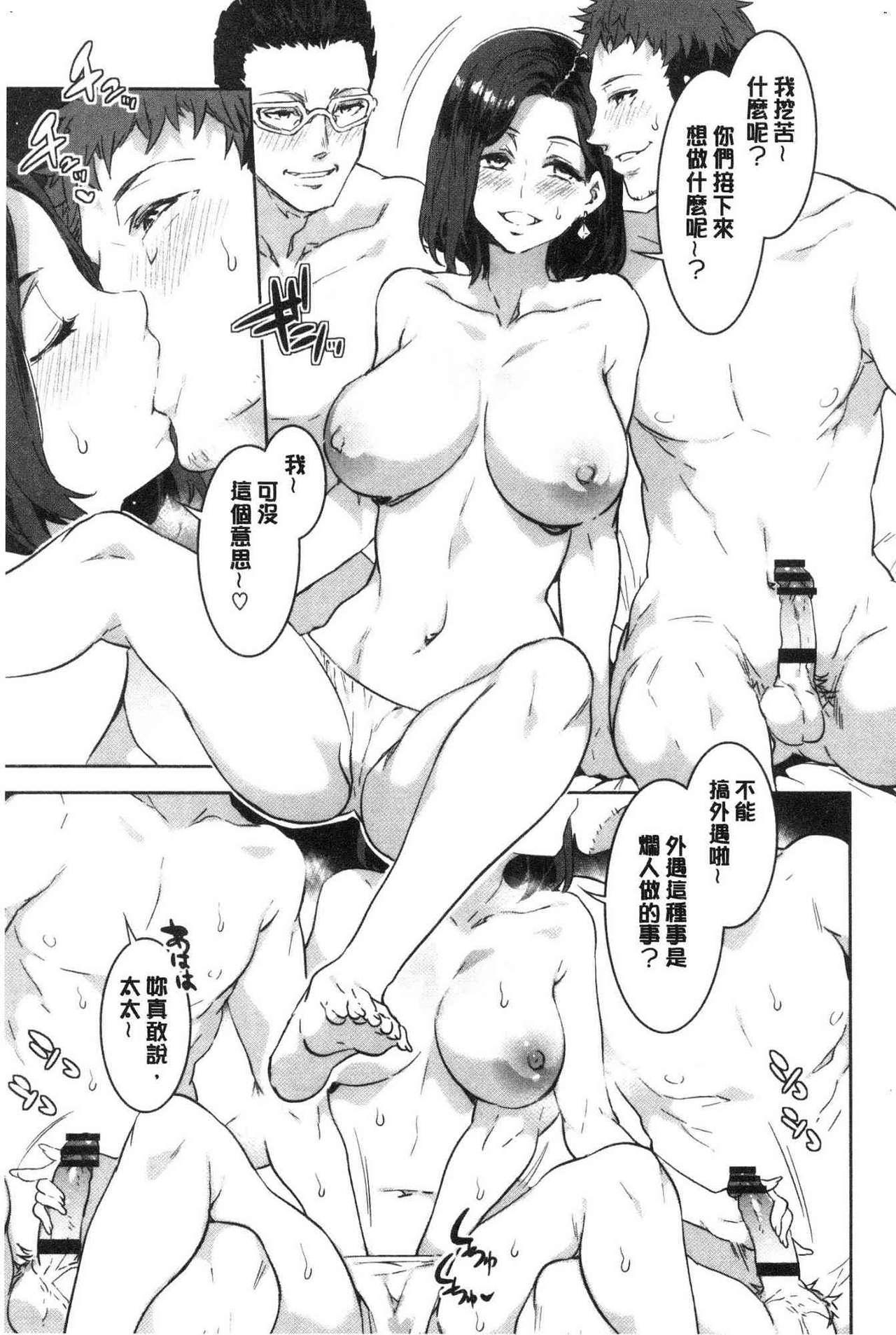 Shikiyoku INFINITE 143