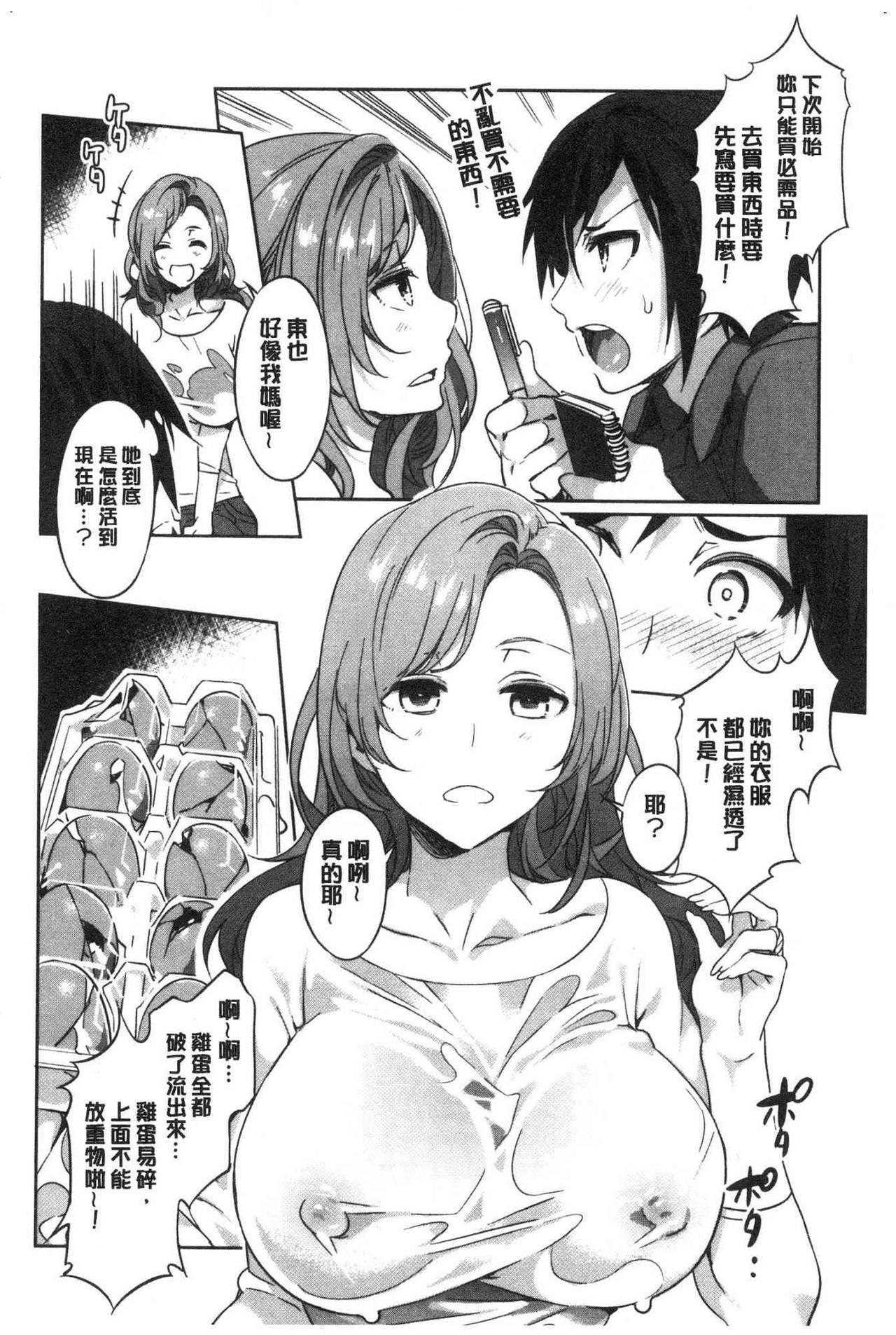 Shikiyoku INFINITE 154