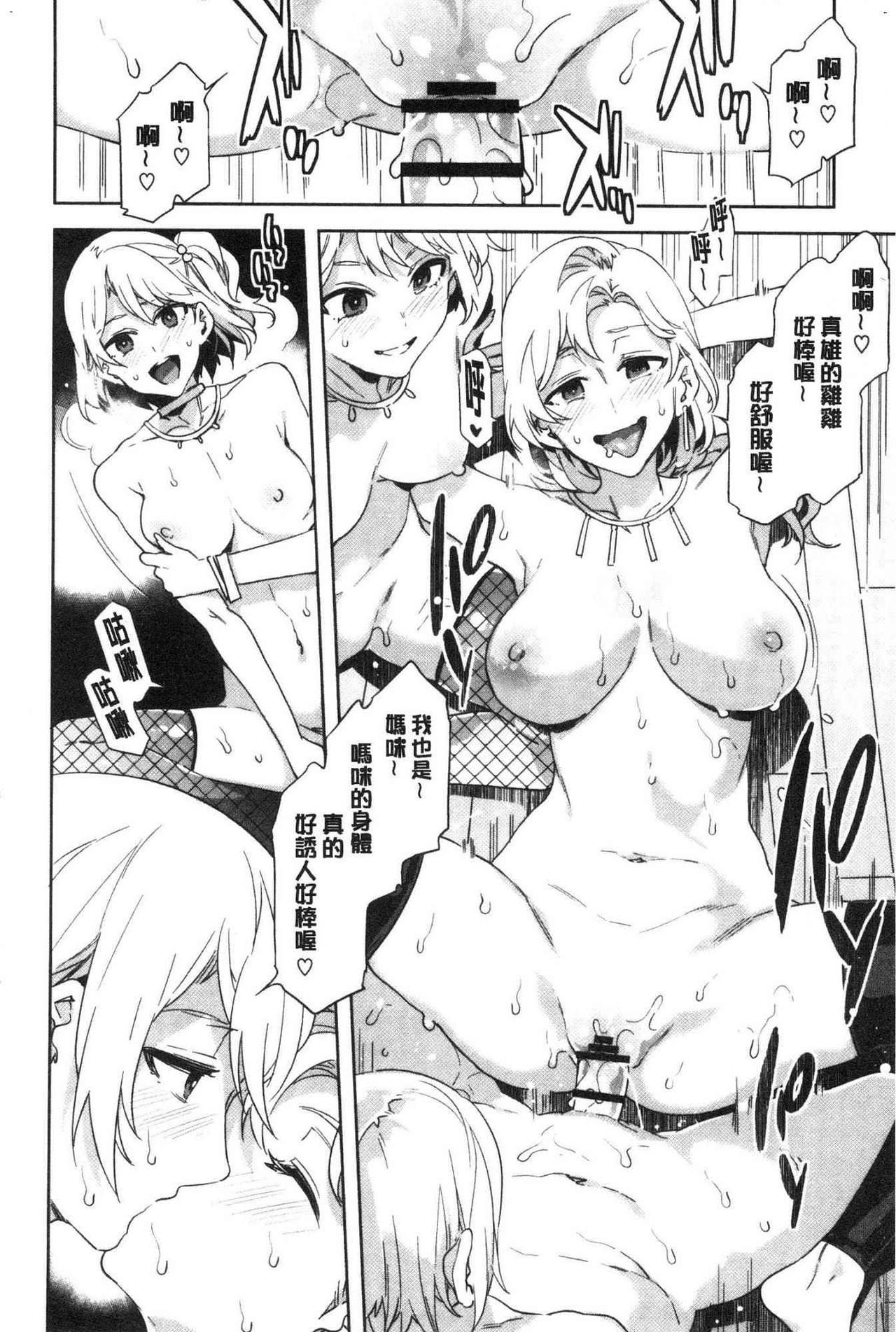 Shikiyoku INFINITE 174
