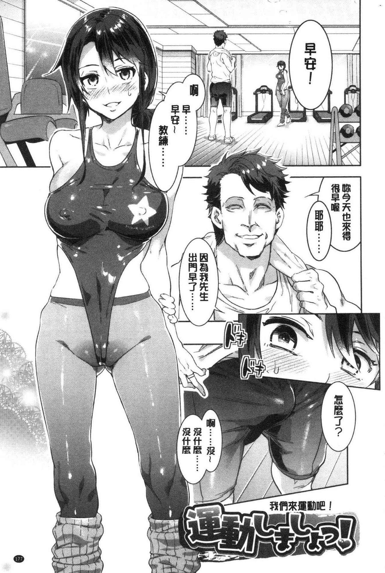 Shikiyoku INFINITE 177