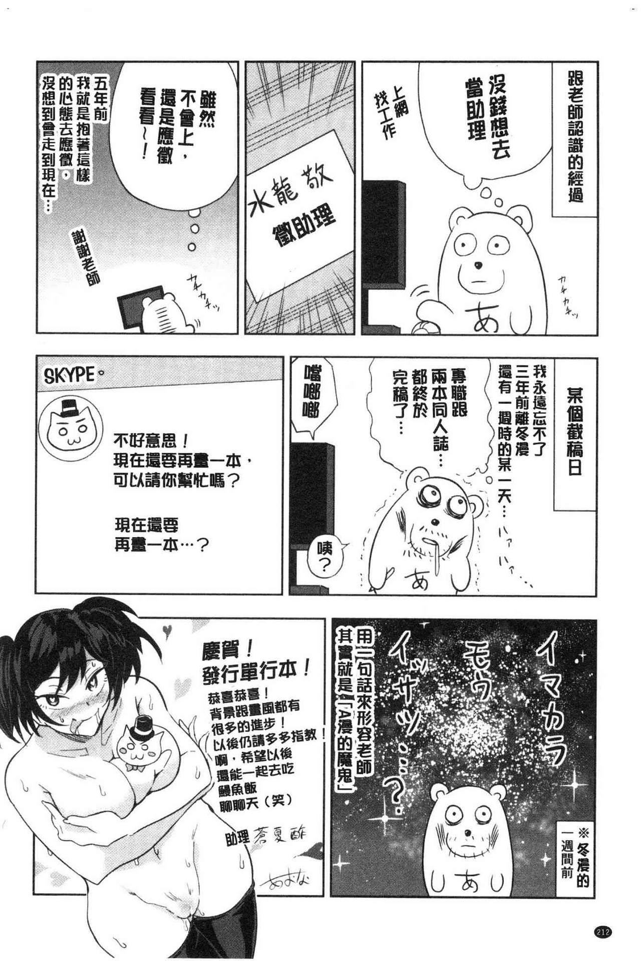 Shikiyoku INFINITE 212
