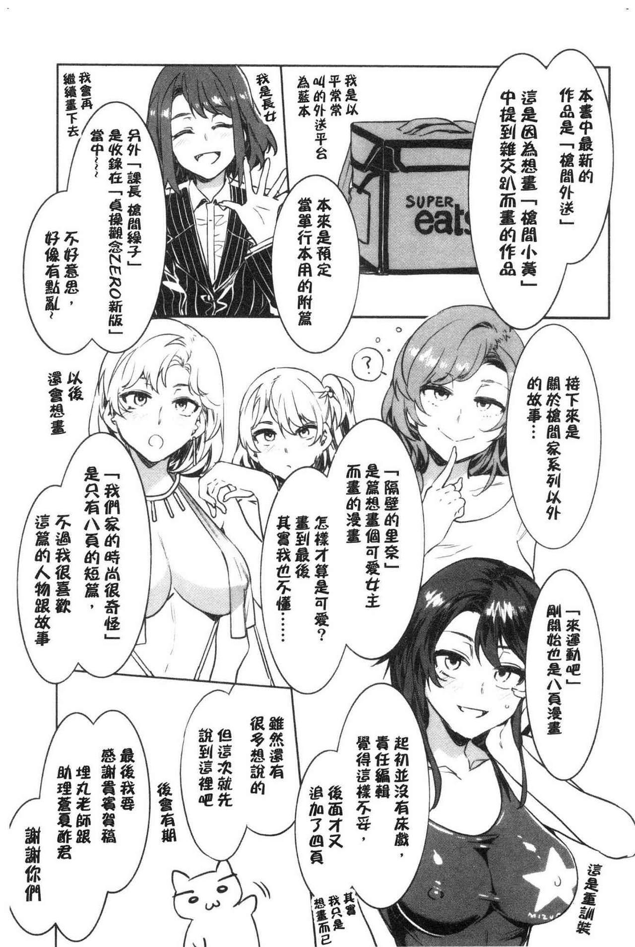 Shikiyoku INFINITE 215