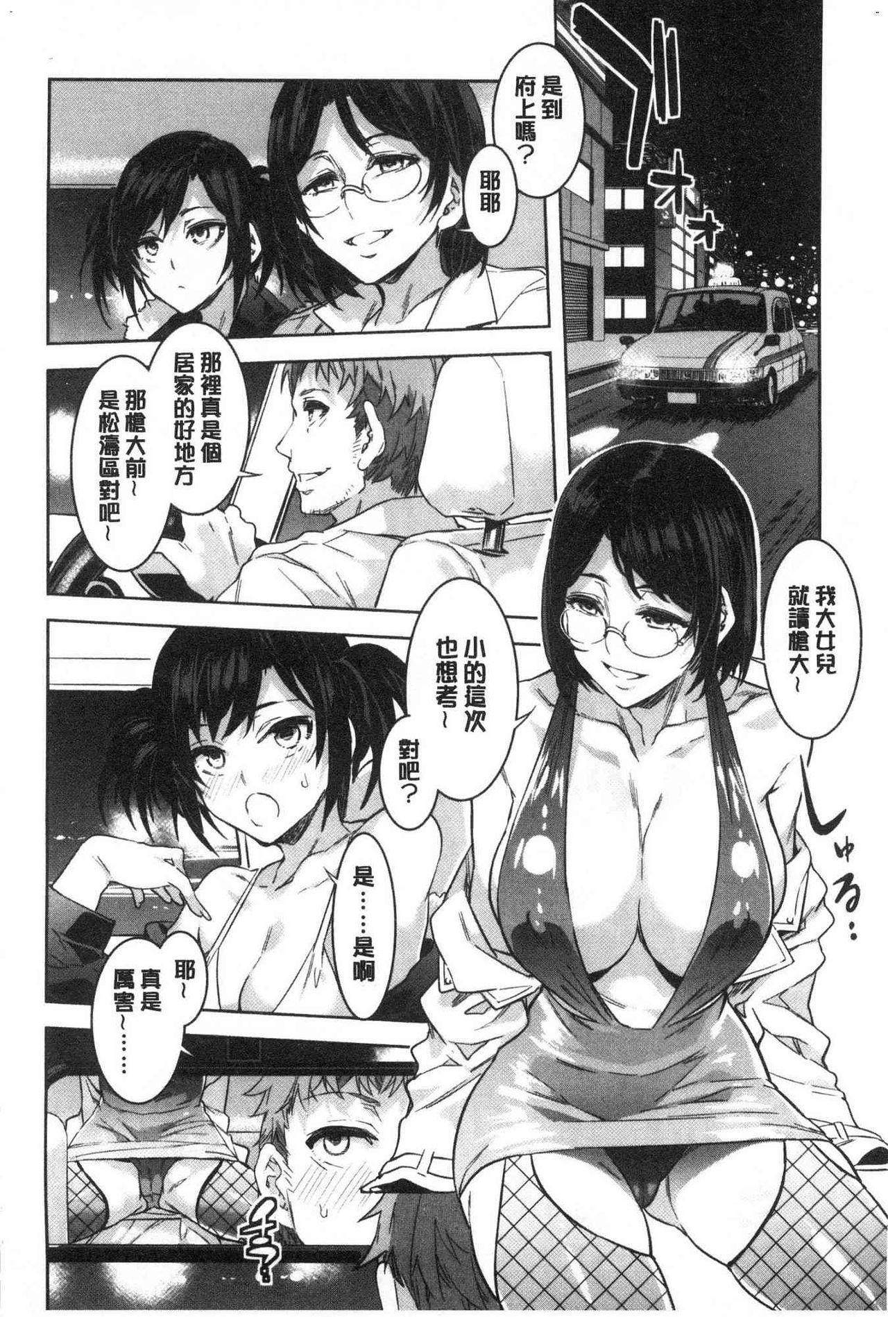 Shikiyoku INFINITE 58
